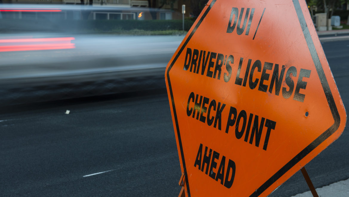 DUI and Sobriety Checkpoint Sign